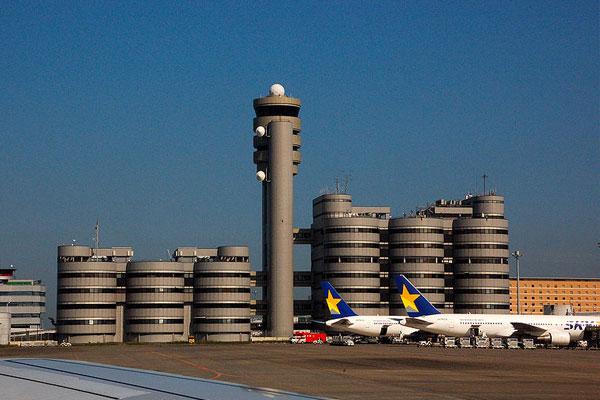 hanada-aerodrom