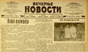 stare-novine